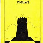 UN90-91.1