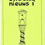UN91-92.1