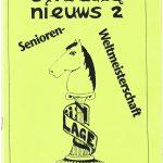 UN91-92SWK
