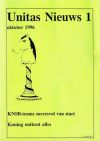 UN96-97.1